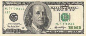 double quad fancy serial number bill