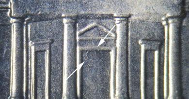 circle mark on coin