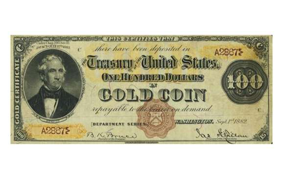 The RAREST Bank Notes Ever - Circulated / Uncirculated - VARIETY ...