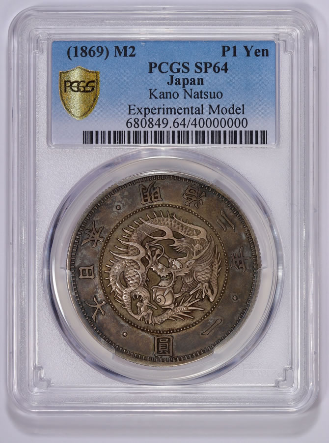 pcgs grades 40000000 coin PCGS-40-millionth-coin-graded