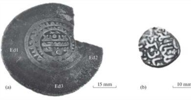 volga bulgaria coins rare ancient coins